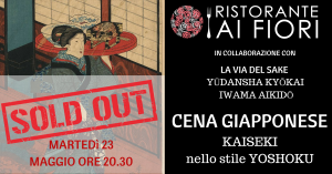 SOLD OUT CENA GIAPPONESE